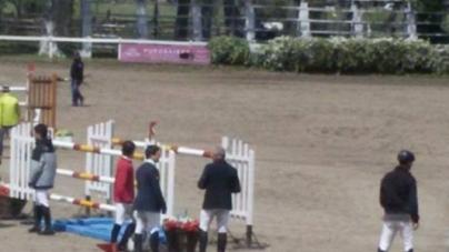 El Club Alemán de equitación