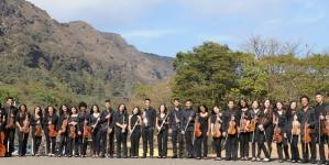 Llegada de la Orquestra Jovem Gerais (OJG)