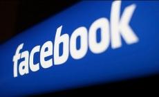 Facebook lanzò opción para silenciar cuentas temporalmente