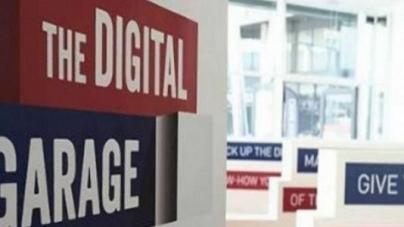 ¿De qué se trata el Garage Digital de Google?