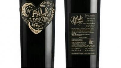 Pala Corazón Gualtallary Malbec 2013