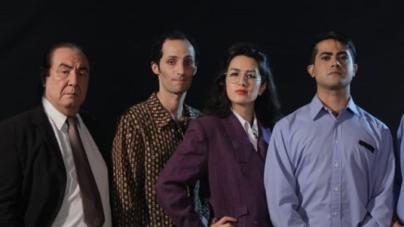 El Caso Bulacio + Una Misa Ricotera + Una pieza teatral