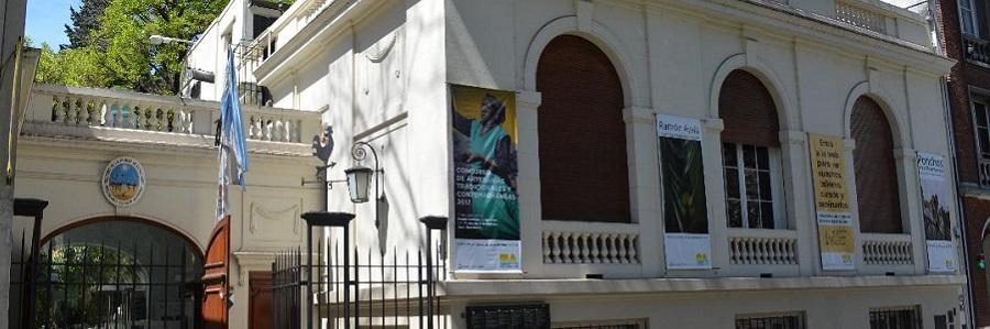 Foto Gentilaza: Museo  Josè Hernàndez