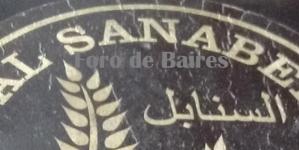 """""""Al Sanabel"""", el restaurante Àrabe del barrio Palermo"""